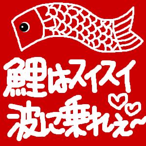 Cocolog_oekaki_2010_04_30_08_46
